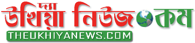 The Ukhiya News